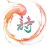现代诗词歌赋集锦-中国古典浪漫主义诗歌总集