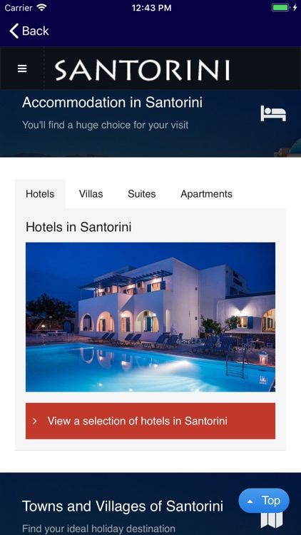 Santorini Greece screenshot-4
