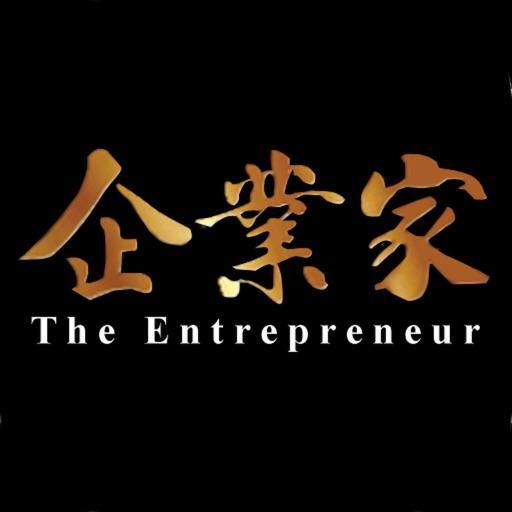企业家媒体