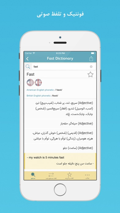 Fastdic - Fast Dictionary for Windows