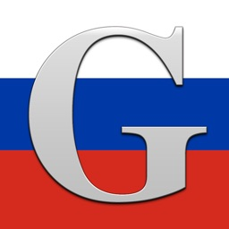 Russian Grammar - Learn Easy