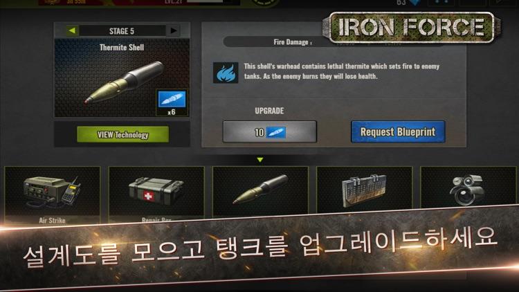 Iron Force Tanks screenshot-4