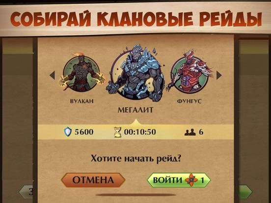 Shadow Fight 2 для iPad