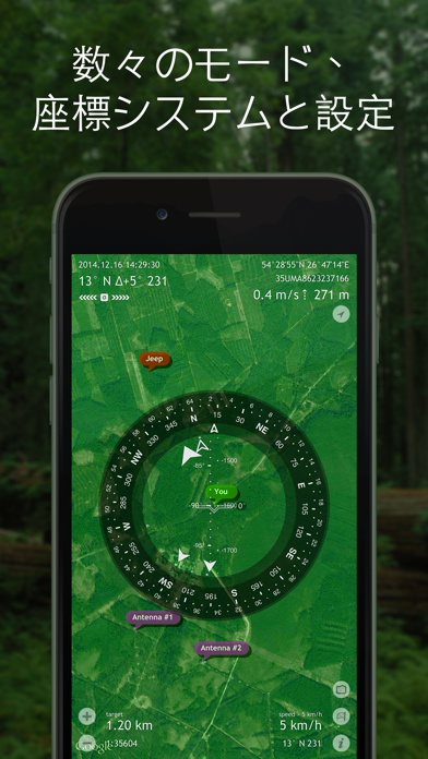 Commander Compass Go ScreenShot1