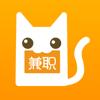 兼职猫-大学生暑假工兼职专场!
