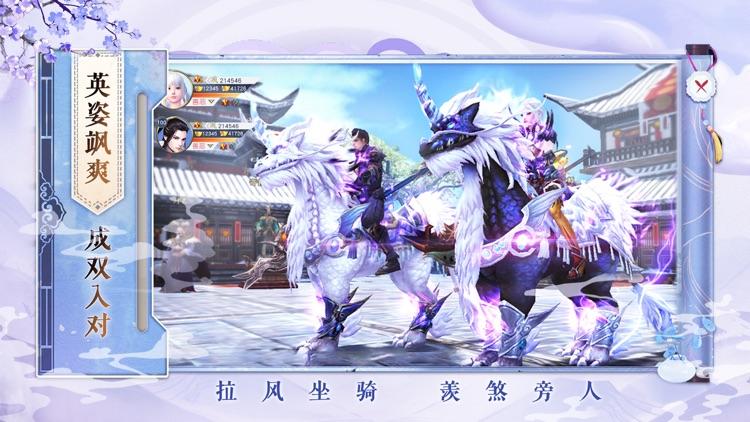 重生之明月传说—国风角色扮演手游 screenshot-3