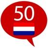 Learn Dutch – 50 languages