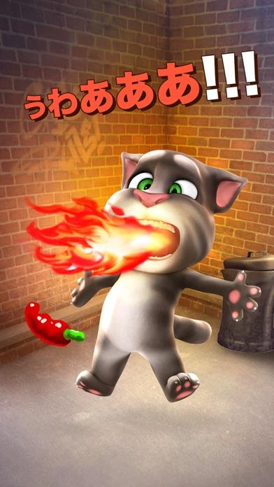 おしゃべり猫のトーキング・トムスクリーンショット4