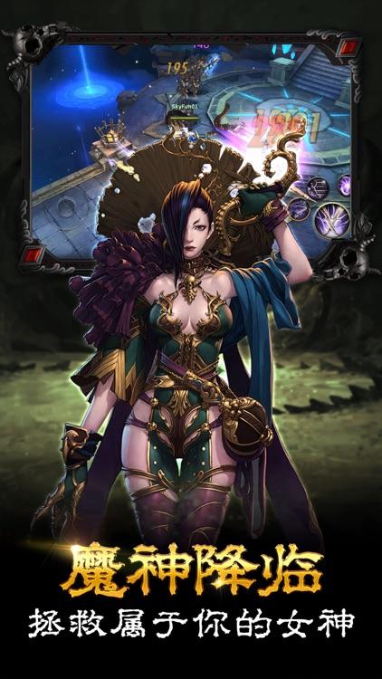 魔界之战-大型史诗魔幻战争手游