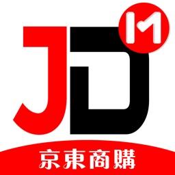 JDM Sales App