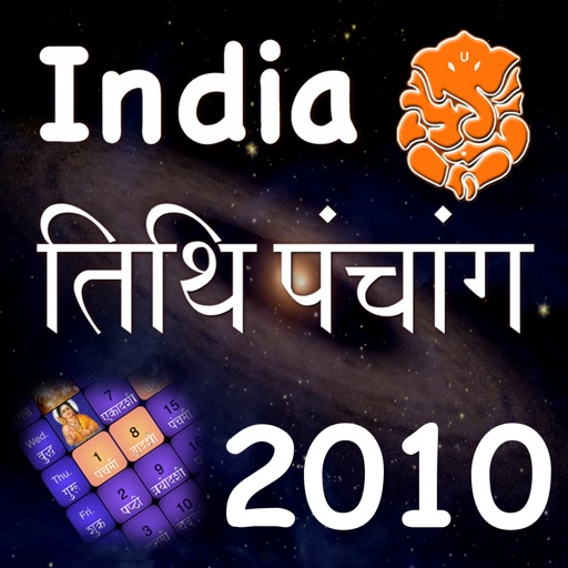 India Panchang Calendar 2010