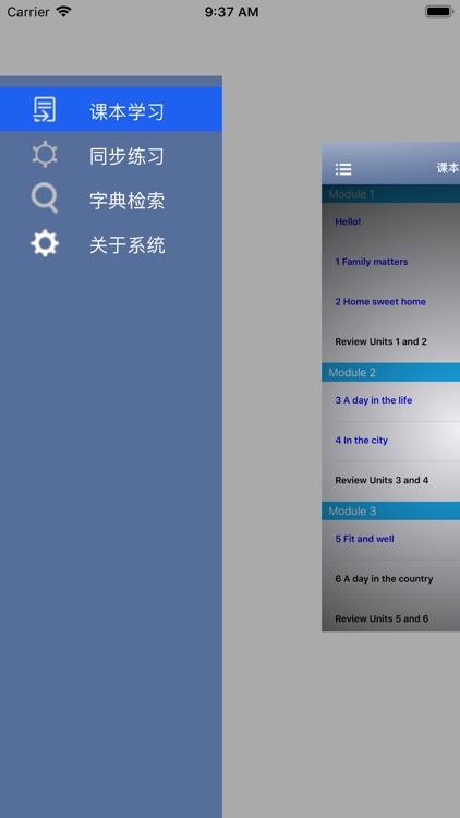 Kid's Box 剑桥少儿英语3 screenshot-5