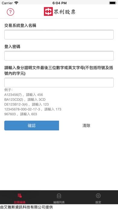 CL Token(Ayers)屏幕截圖3
