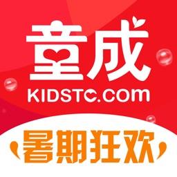 童成亲子-辣妈信赖的育儿交流亲子活动平台