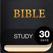 30 Day Bible Study Challenge