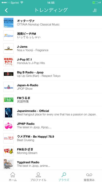 TuneIn Radio Pro ScreenShot2