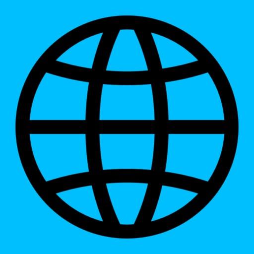 Карманный глобус