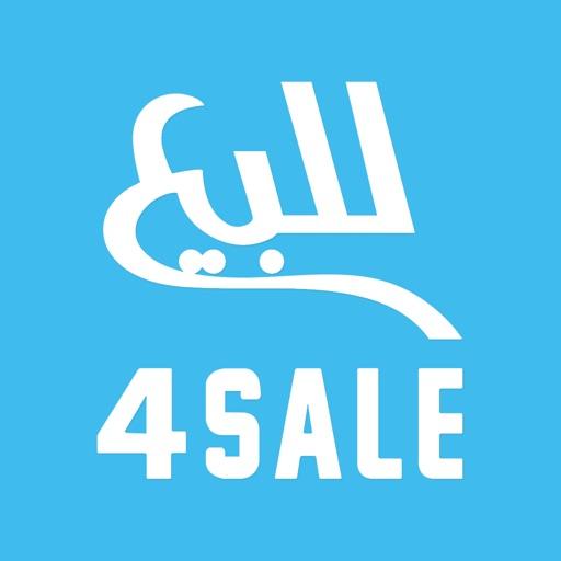4Sale iOS App