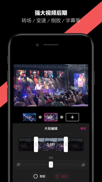 哈你 - AR新体验 screenshot-3