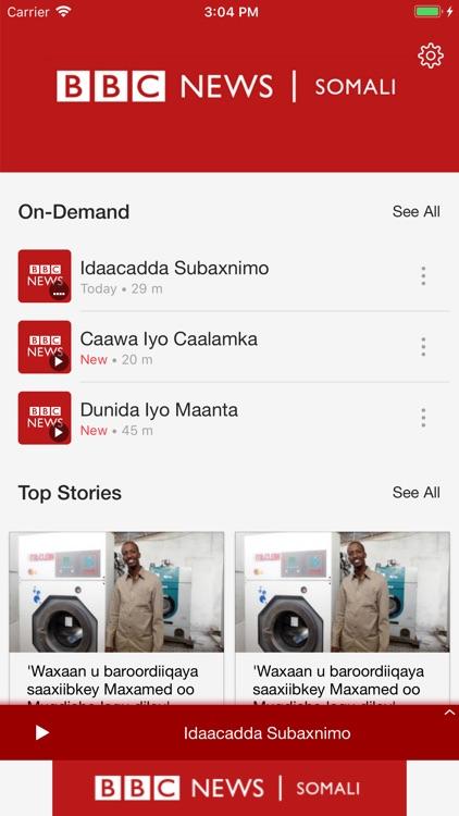BBC Somali