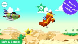 赤ちゃんのための飛行機レースのおすすめ画像1