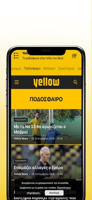 bceb4d7c3f  YELLOW RADIO on the App Store