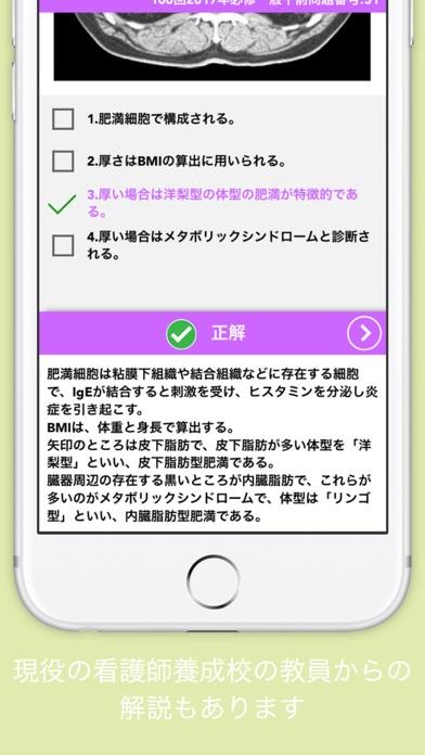 https://is5-ssl.mzstatic.com/image/thumb/Purple128/v4/a1/a1/2b/a1a12b93-3bf0-6065-5903-3c5a298e1916/pr_source.jpg/696x696bb.jpg