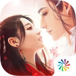 烈火如歌—全球华人第一恋爱武侠手游