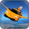 エクストリーム 飛行 車 クラフト HD - iPhoneアプリ
