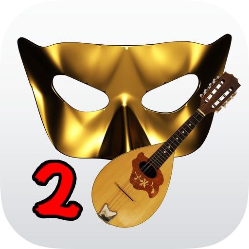 Mozart 2 Guitar