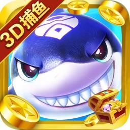 捕鱼游戏厅 - 欢乐捕鱼机电玩游戏合集