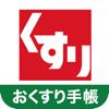 SUGI PHARMACY CO.,LTD. - スギ薬局おくすり手帳 アートワーク