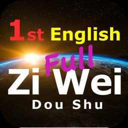 Zi Wei Dou Shu Flying Purple Star Astrology