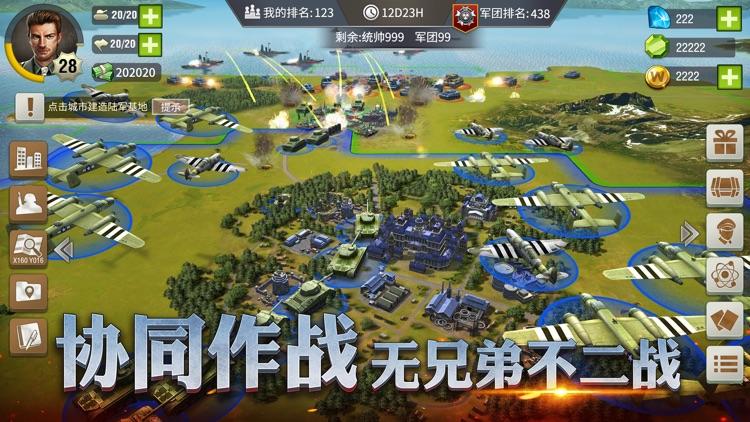 二战风云2 screenshot-4