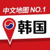韓國地圖 - 中文旅遊地圖