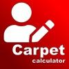 Carpet calculator / estimator