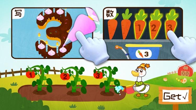 启蒙入门课-新增形状匹配、认数字等趣味小游戏
