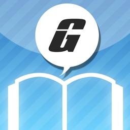 GetBook
