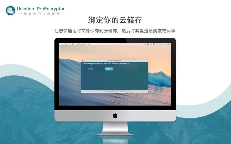 ProEncryptor-加密·专业·安全·隐私