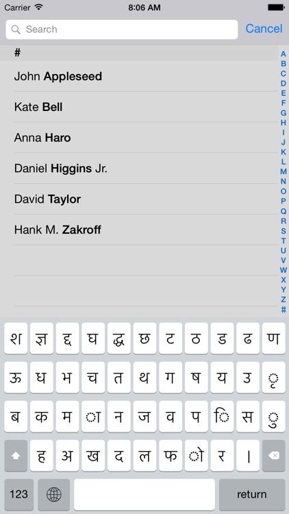 Nepal keyboard for iOS Turbo