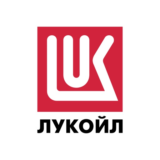 АЗС ЛУКОЙЛ
