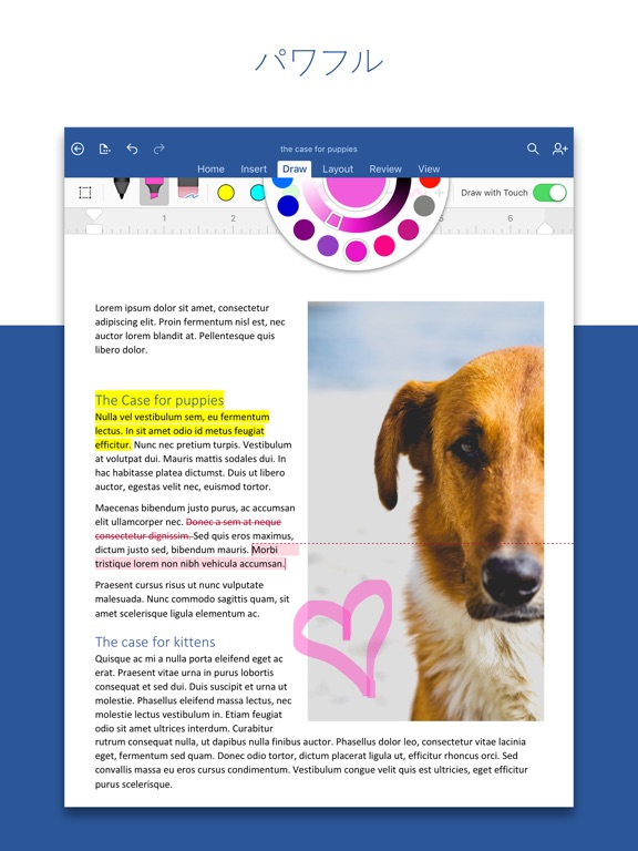 Microsoft Wordのおすすめ画像2