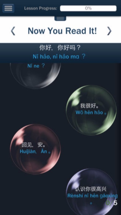 Learn Chinese (Hello-Hello) screenshot four