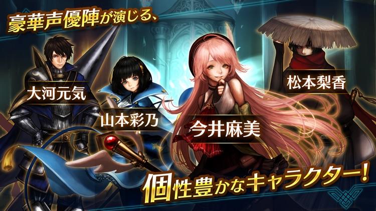 アロット・オブ・ストーリーズ screenshot-3