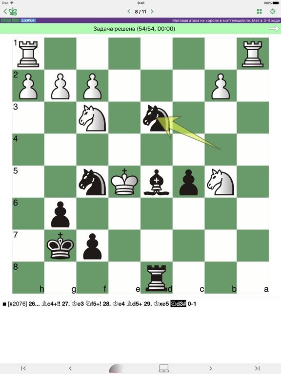 Мат в 3-4. Шахматные задачи для iPad