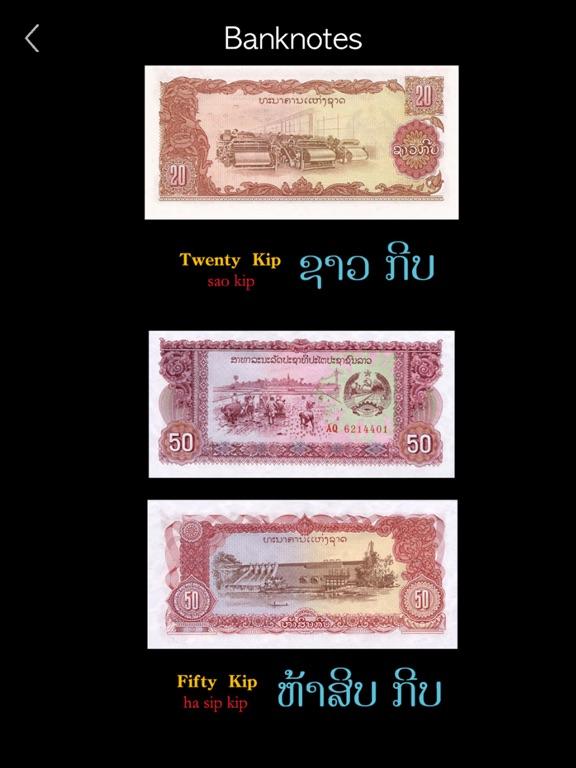 Learn Lao Handwriting ! screenshot 17