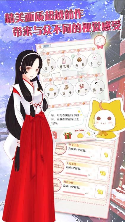 暖暖的换装物语-女生换装搭配游戏 screenshot-3