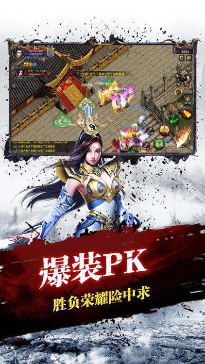 战神传世-经典战法道传世手游 screenshot-3