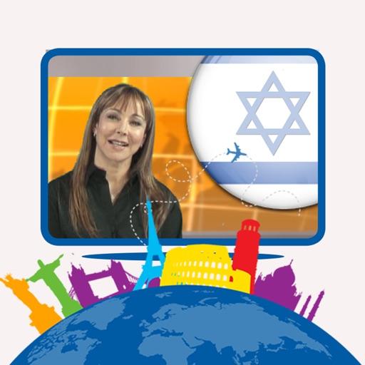 HEBREW - SPEAKit.TV (Video Course) (5X000VIMdl)