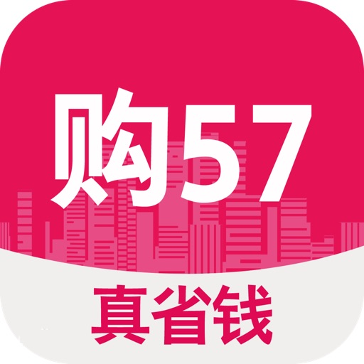 Download 购57 free for iPhone, iPod and iPad